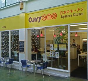 Curry Ono